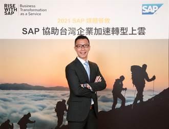 SAP一站式解決方案落地台灣 傳產、生技開發潛能大