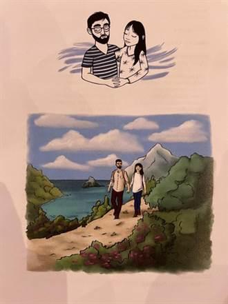 【太魯閣事故】法籍男計畫定居 求婚戒成遺物 父母淚別:看見花蓮知道兒為何愛台灣