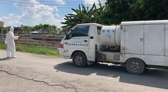 防堵牛結節疹 台南成立緊急應變中心