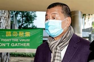 黎智英等9人被判刑 張惇涵:譴責北京當局