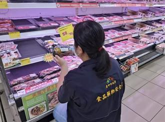 台中超標萊牛源自北市業者 如違法可罰6萬到2億