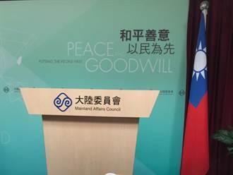 陸委會籲香港立即釋放所有良心犯 否則終遭人民唾棄