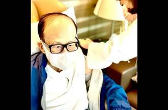 92歲李嘉誠打疫苗 60歲紅顏知己意外曝光