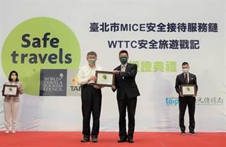 長榮航空獲頒安全旅遊戳記認證