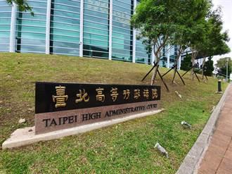 大陸漁船在台灣海域補漁被罰120萬元 打官司抗罰遭駁回