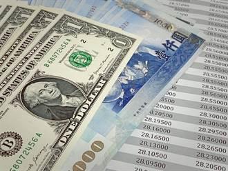 美財政部未判定台灣操縱匯率 將加強聯繫確認