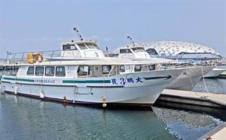 大鵬灣濱灣碼頭開放外籍遊艇 國內第3個國際遊艇港