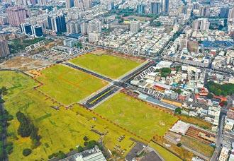 活化資產 中石化 標售亞灣3,200坪土地