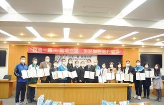 亞東技術學院與技職教育學校 策略聯盟