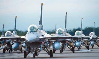 研發緩不濟急 F-16V趕2026全交機