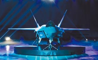南韓自製新戰機 媲美F-35又便宜