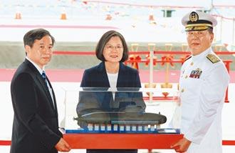 潛艦國造外籍工程師 傳遭施壓求去
