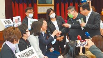 國務機要費除罪 朝野協商4月22日先辦公聽會