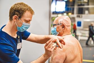 丹麥永久停打AZ疫苗 歐盟跟進