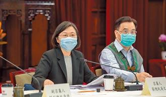 原轉會推平埔族正名 蔡英文指示政院協助
