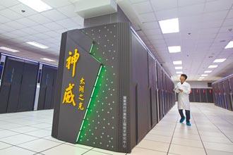 美情报单位:技术领域 中国对美威胁严峻
