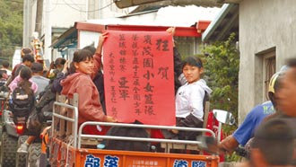 台東女籃亞軍凱旋 遊街慶祝