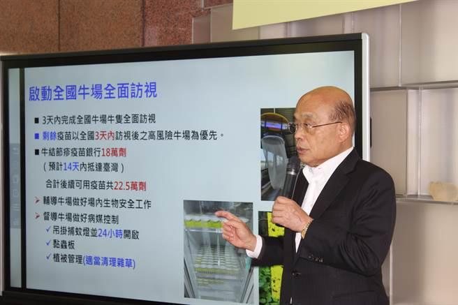 蘇貞昌16日視察牛結節疹防疫應變措施回應,他這10天開了幾十次的會議,一天也沒有神隱。(戴上容攝)