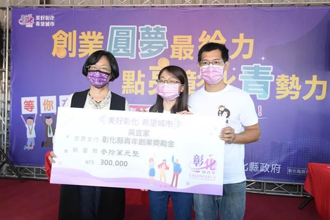 彰化縣長王惠美(左)親自前往牧場參觀,並致贈30萬元青年創業補助獎勵金,給施友超、吳宜家夫妻。(謝瓊雲攝)