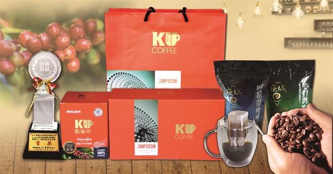 榮獲2019雲林良品伴手禮「KU COFFEE掛耳式濾泡咖啡」廣受喜愛咖啡族的青睞。(劍湖山世界提供)