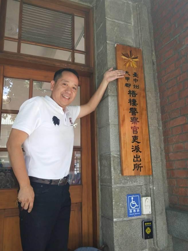 人文國際公司執行長黃信彰表示,營運團隊以「一幢老屋 復興一條老街」的理念為核心打造「梧棲文化出張所」。(陳淑娥攝)