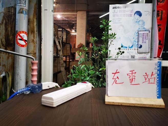 永靖鄉親熱情提供充電站等各類服務 (圖/頂新和德文教基金會提供)