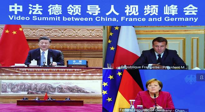 習近平與法德領袖,共商因應氣候變化合作。(新華社)