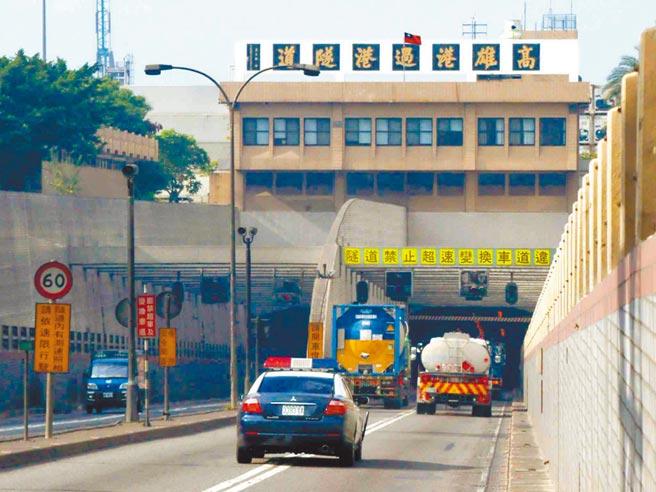 旗津過港隧道已服務37年,未來恐無法滿足運量。立委賴瑞隆爭取第2期旗津過港隧道,台灣港務公司已核定可行性研究。(立委賴瑞隆提供/柯宗緯高雄傳真)