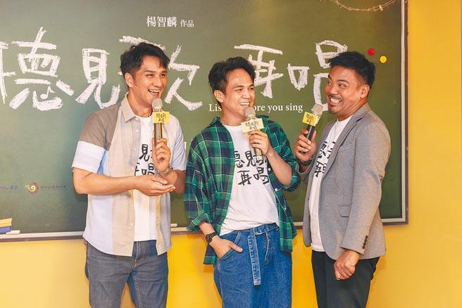 馬志翔(左起)、徐詣帆、撒基努日前搞笑組成男團「USB」。(華納兄弟提供)