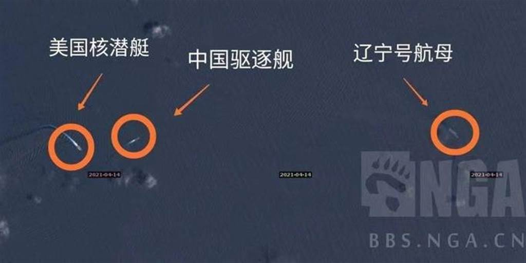 網上流傳的衛星圖片,還標示出正在南海演習的遼寧號航母與其護衛艦,以及美軍核潛艇,但沒有說明衛星圖片來源。(圖/網路)