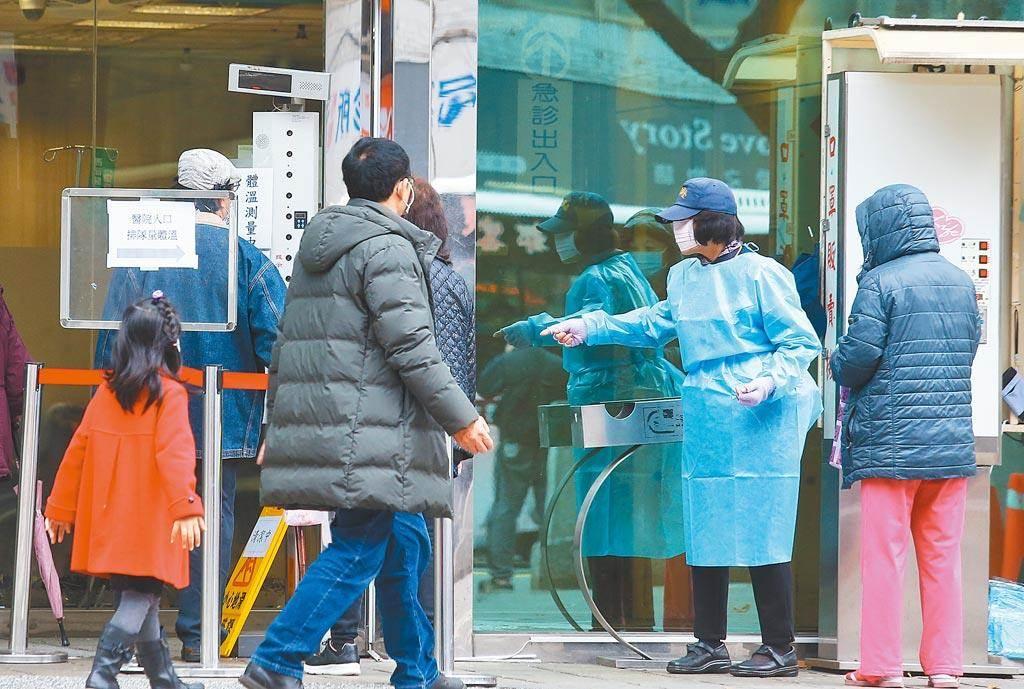 北市議員王浩表示,醫療人員堅守崗位對抗疫情、耐心救助病患,但卻要面對醫療暴力的風險。(本報資料照片)