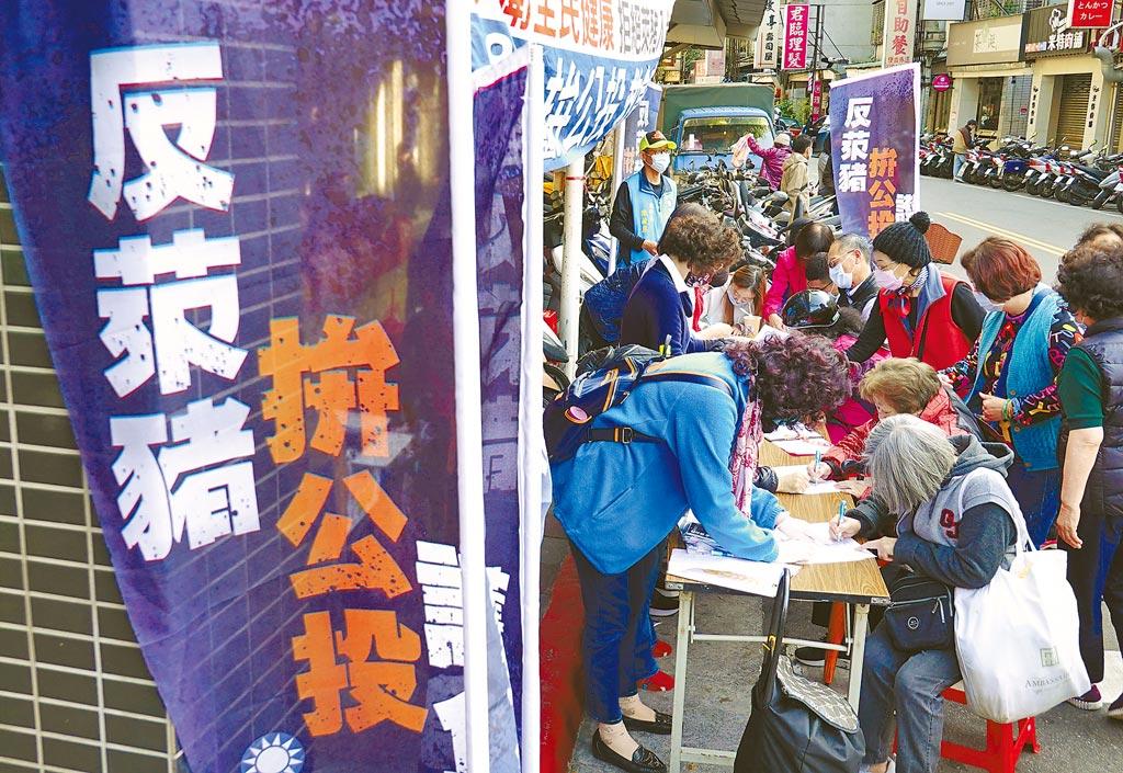 「反萊豬、拚公投」雙公投案8月登場,圖為民眾參與公投提案連署。(本報資料照片)