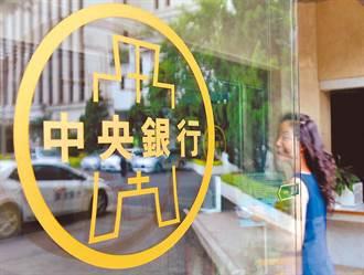 未指明台灣為匯率操縱國 央行:拜登政府考量較周延