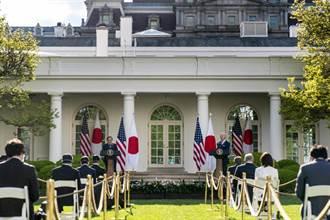 美日峰会  反对武力改变现状重申台海稳定重要性