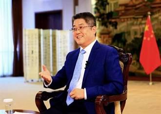 樂玉成:美中氣候峰會前夕北京不太可能做出新承諾