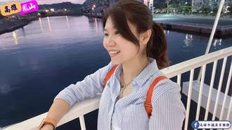 萊豬完又來日核廢水  藍議員嗆:台灣變美日資源回收場?