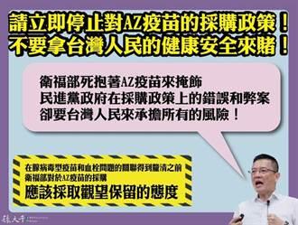 孫大千轟民進黨為討好美日 逼人民吞萊豬、喝核廢水