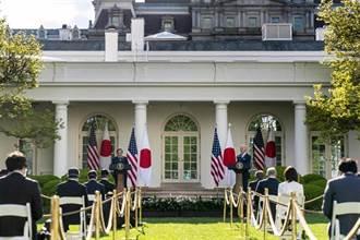 美日峰會重申維護台海和平穩定 外交部:台灣是美日重要夥伴