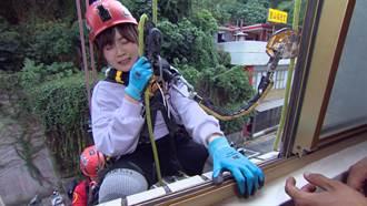 楊小黎挑戰特殊職業 跳高樓還被蟑螂包圍