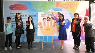 廣達文教基金會推動設計學習 教育部納美感教育計畫