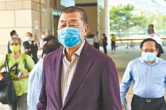 黎智英被判刑14個月 朱立倫:聲援香港