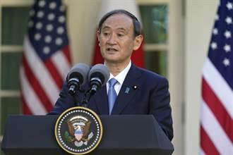 时论广场》日本避免提及对台军事承诺(陈一新)