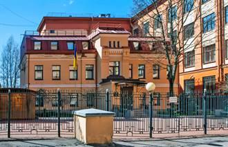 美駐俄外交官被逐後 莫斯科再捕烏克蘭駐聖彼得堡領事