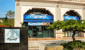 不用出國也吃得到 馬卡諦引進義大利經典GELATO冰淇淋