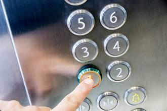 電梯按鈕為何總是包起來 內行人揭密:真的方便