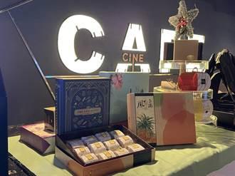影城推手工烘焙鳳梨酥禮盒 與超商通路合作販售