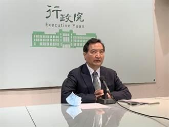 美日峰會提台海穩定 政院:凸顯台灣在印太戰略關鍵性