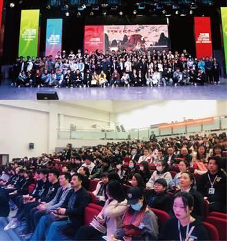 「金犢30」全球校園創意分享會走進 吉林省·長春人文學院