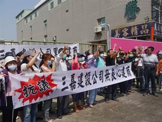 岡山某建商擾民 居民抗議 要求改善