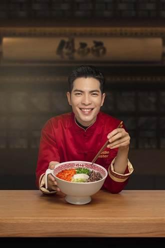 蕭敬騰跨足餐飲 大陸開麵店、新加坡賣手搖飲